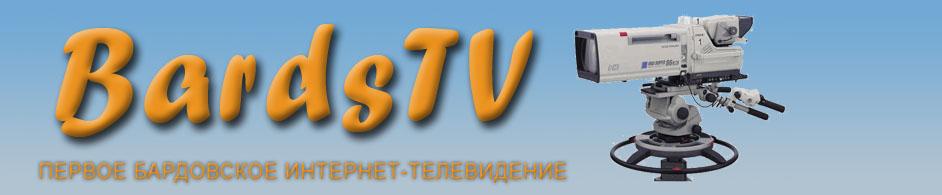 Видеоархив телепрограмм Елены Гудковой